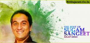 Gujarati Singer AALAP DESAI to Perform Live in Chaalo Gujarat 2015 NJ USA