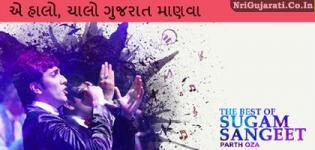 Gujarati Singer Dr PARTH OZA to Sing Live at Chaalo Gujarat 2015 Event at NJ USA