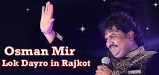 Gujarati Singer Osman Mir Lok Dayro 2017 in Rajkot on 31st May - Venue Details