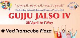 Gujju Jalso 4 2018 in Vadodara at Ved Transcube Plaza - Date Venue Details