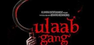 Bollywood Hindi Movie Gulab Gang Release Date - Gulab Gang Movie Cast