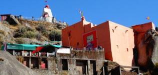 Guru Shikhar Peak in Mount Abu - Gurushikhar Dattatreya Temple Rajasthan - Photos - Information