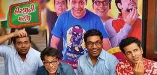 HIRJEE NI MARJEE - A New Comedy Serial starting from 3rd November 2014 on eTV Gujarati