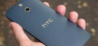 HTC Desire 728 Smartphone Launch in India - Price Features and Full Specification