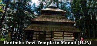 Hadimba Devi Temple Manali Himachal Pradesh - History Photos Images