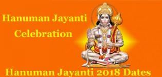 Hanuman Jayanti 2018 Date in India - Hanuman Jayanti 2018 Celebration in Gujarat