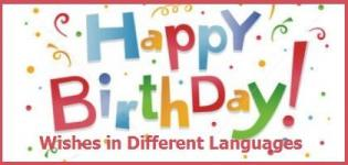 Happy Birthday Greetings Wishes in Different Languages