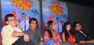 Happy Family Pvt Ltd Gujarati Movie Promotion in Ahmedabad