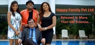 Happy Familyy Pvt Ltd Gujarati Movie RELEASED in More than 100 Cinemas from 6 Dec 2013