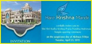Hare krishna Temple in Ahmedabad Inauguration by CM Anandiben Patel on 21 April 2015