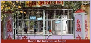 Hari Om Ashram in Surat Gujarat