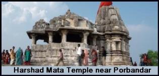 Harshad Mata Temple near Porbandar