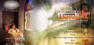 Haveli Walk arrange for Visiting Historical Restored Gujarati Haveli in Ahmedabad