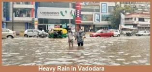 Heavy Rain in Vadodara 2014 - Latest News of Rainfall in Baroda City in September