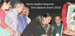 Hemu Gadhvi Swarnim Smrutiparva Event 2015 in Rajkot by Gujarat CM Anandiben Patel
