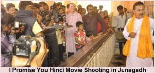 Hindi Movie I PROMISE YOU Shooting at Damodar Kund in Junagadh Gujarat