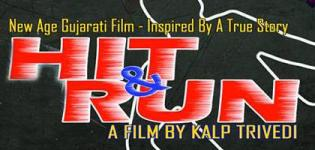 Hit and Run Gujarati Movie 2016 Release Date - Star Cast and Crew Details