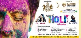 Holi Celebration 2019 in Rajkot at Heritage Khirasara Palace