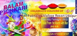 Holi Celebration Event 2018 in Udaipur Rajasthan at Padmavati Village Resort