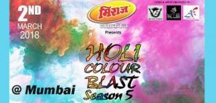 Holi Colour Blast Season 5 2018 in Mumbai at Model Town Ground Date and Details