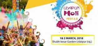 Holi Fest 2018 in Udaipur Rajasthan at Shubh Kesar Garden - Date and Details