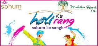 Holi Festival Celebration at Madhubhan Resort & Spa - Anand