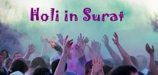 Holi in Surat - Holi Celebration Party Events in Surat