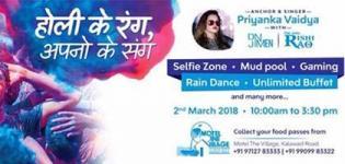 Holi Ke Rang Apno Ke Sang 2018 in Rajkot at MTV - Holi Celebration at Motel The Village