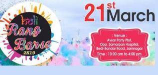Holi Rang Barse 2019 in Jamnagar at Avsar Party Plot - Date & Details
