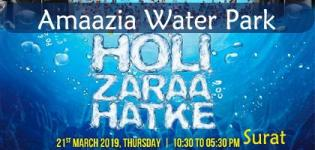 Holi Zaraa Hatka Season 2 in Surat at Amaazia Water Park