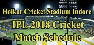 Holkar Cricket Stadium Indore Madhya Pradesh - IPL 2018 Cricket Match Schedule Details