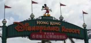 Hong Kong Macau Disneyland Package Tour from Delhi India