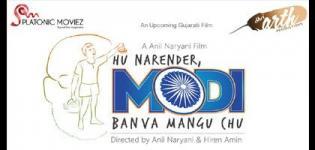 Hu Narender Modi Banva Mangu Chu Gujarati Film Release Date - Star Cast and Crew Details