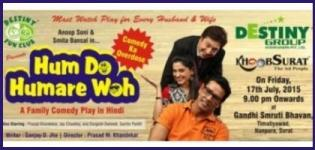 Hum Do Hamare Woh - Hindi Natak Live Stage Play in Surat