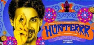 Hunterrr Hindi Movie Release Date 2015 with Cast Crew & Review
