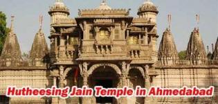 Hutheesing Jain Temple in Ahmedabad Gujarat - Location - Information and History
