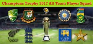 ICC Champions Trophy 2017 Players List - ICC Champions Trophy All Teams Squad