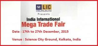 IIMTF 2015 - 14th India International Mega Trade Fair in Kolkata at Science City Ground