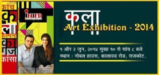 INIFD Rajkot Art Exhibition 2014 on 1st 2nd June at Noble House