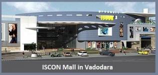 ISCON Mall Vadodara - Information - Address - Photos