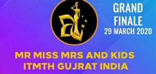 ITMTH Mr. Miss, Mrs & Kids Gujarat - Beauty Pageant Gujarat 2020 Vadodara