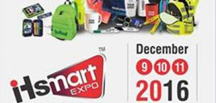ITSmart Business Expo 2016 (IT-STATIONERY-GIFTING Exhibition) in Ahmedabad Gujarat India