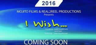 I Wish Gujarati Movie Release Date 2016 - Urban Gujarati Film I Wish Star Details