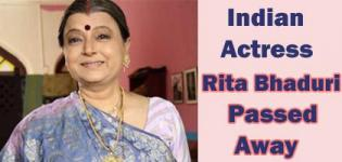 Indian Film and TV Actress Rita Bhaduri Passed Away on 17th July 2018 - Rita Bhaduri Death News