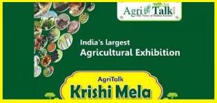 India's Largest Agriculture Exhibition 2014 in Rajkot Gujarat - Krishi Mela 2014