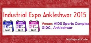 Industrial Expo Ankleshwar 2015 at GIDC Ankleshwar Gujarat on 19-20-21 January