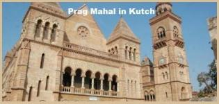 Information of Prag Mahal Palace in Bhuj Kutch - History of Prag Mahal