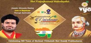 International Vaishnav Convention 2016 in Anand Vadodara Ahmedabad Rajkot