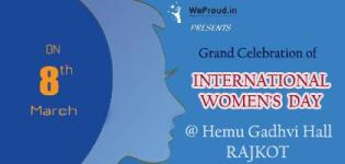 International Womens Day 2015 Celebration in Rajkot Gujarat at Hemu Gadhvi Hall