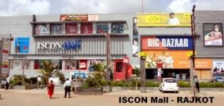 Iscon Mall Rajkot - Big Bazaar - Information - Address - Contact - Photos
